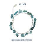 bracelet argent 925 silver larimar lapis-lazuli ambre ambar corail bambou red bamboo