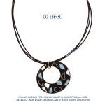 collier bois de fer nacre larimar argent 925 silver necklace iron wood